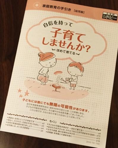 ポピーおためし見本 (4)