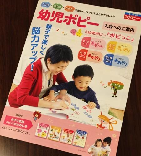 ポピーおためし見本 (5)