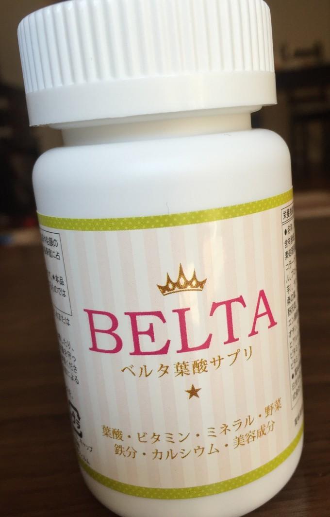 ベルタ葉酸 (1)
