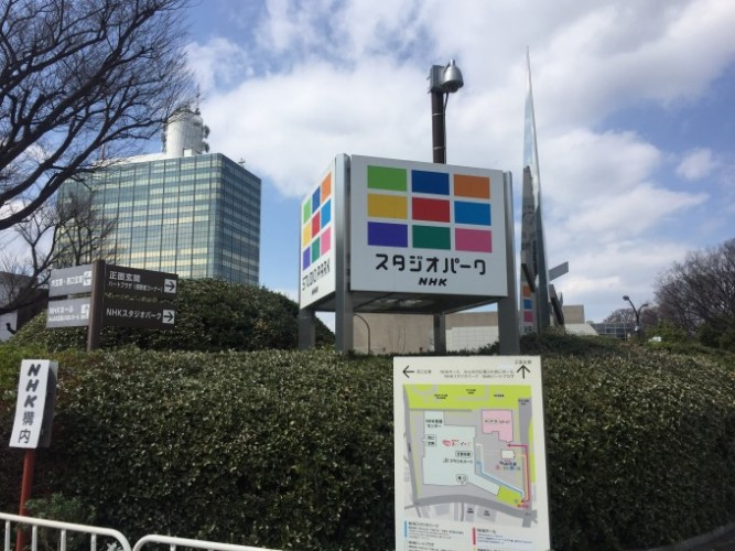 NKHスタジオパーク (1)