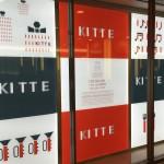 KITTE(キッテ)の屋上庭園!電車好きの子どもにおすすめの穴場スポット