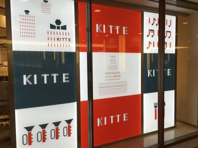 KITTE1