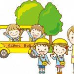 幼稚園はどうやって調べるの!?秋の説明会や園内見学会で分かること