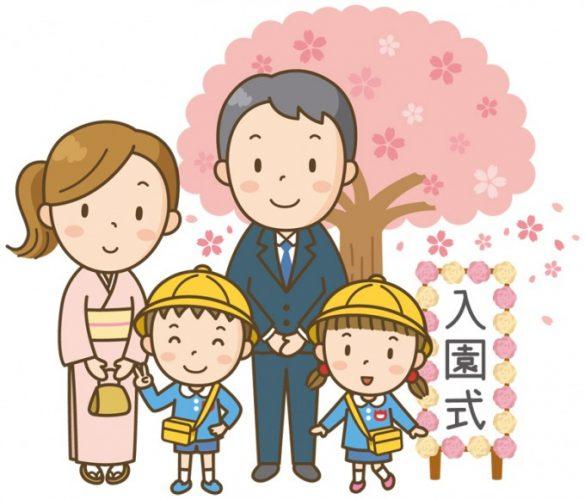 幼稚園えらび(2)