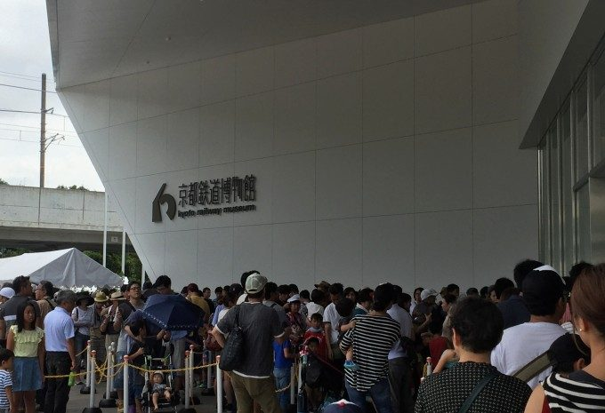 京都鉄道博物館 (1)