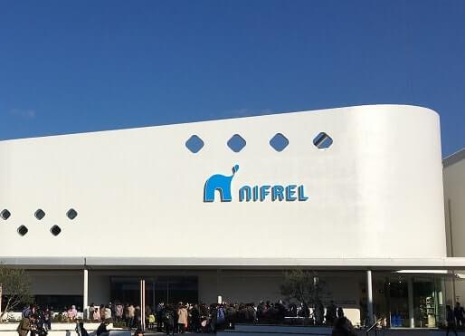 ニフレル (1)