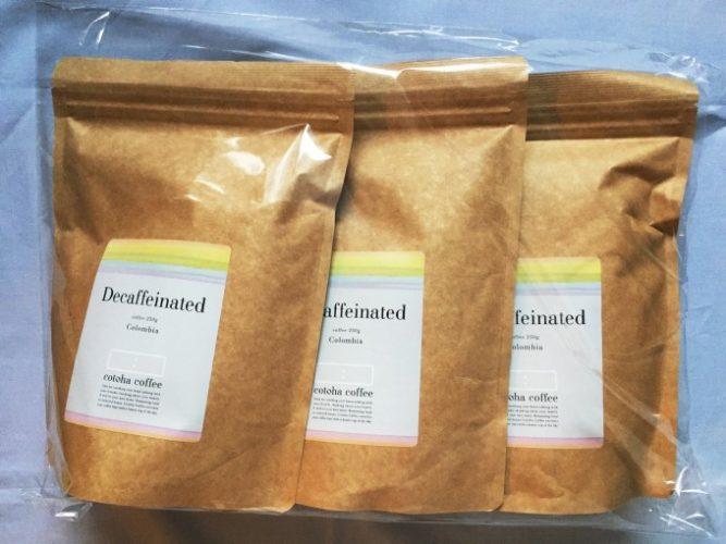 コトハコーヒーカフェインレス (1)