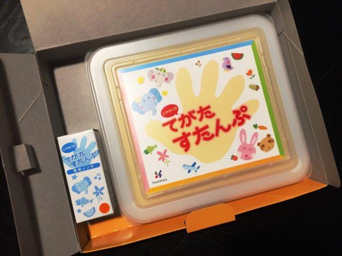 てがたすたんぷセット(2)