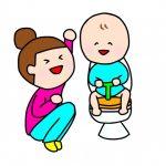 トイレトレーニング(トイトレ)!オムツが取れない子向けの3つの方法