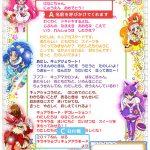 入園、入学祝いにキャラレター!人気キャラクターから子ども宛に手紙が届く