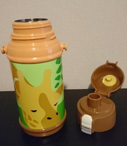 子ども用水筒(2)