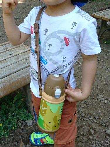 子ども用水筒(5)