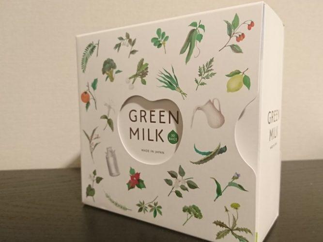 グリーンミルク(2)