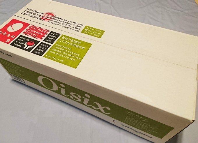 オイシックスおためしセット (1)