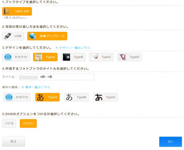 おまかせマイブック (1)