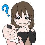 赤ちゃんをアトピーにしないために!新生児からの保湿剤【ファムズベビー】