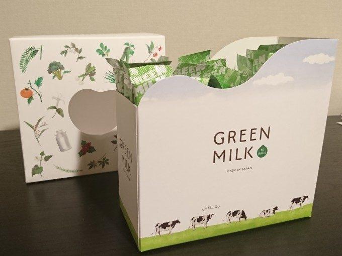 グリーンミルク(3)