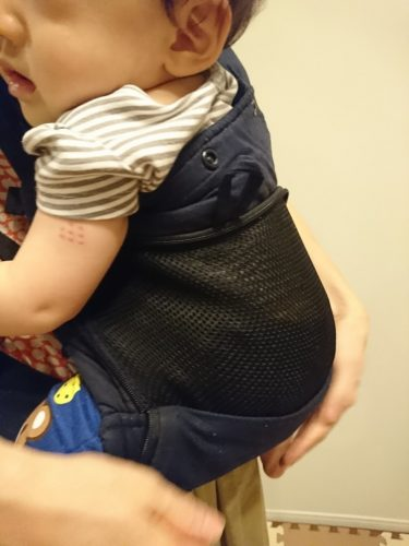 napnap抱っこ紐 (4)