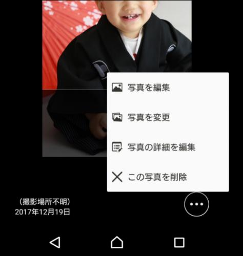 撮るだけフォトブックアプリ (13)