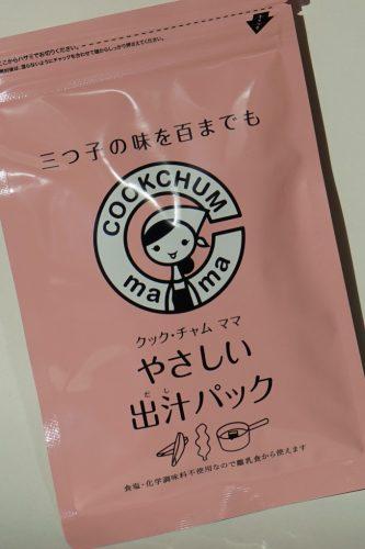 離乳食だしパック (1)