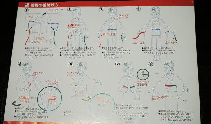 七五三着物レンタル (2)