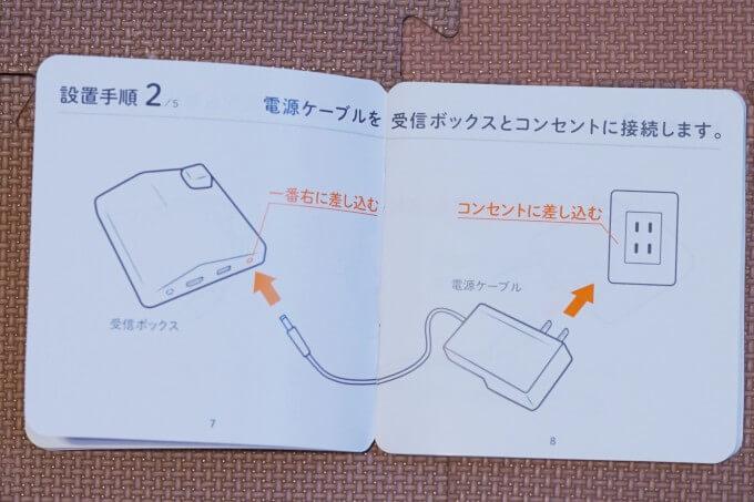 まごチャンネル (3)