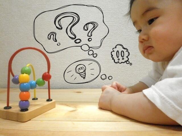 2歳男の子言葉(2)