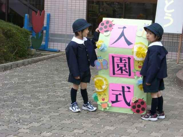 幼稚園保育園どっち(1)