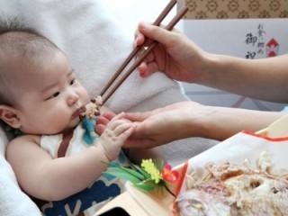 お食い初めやり方(4)
