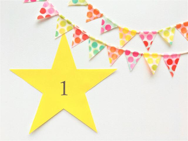 1歳誕生日何する(1)